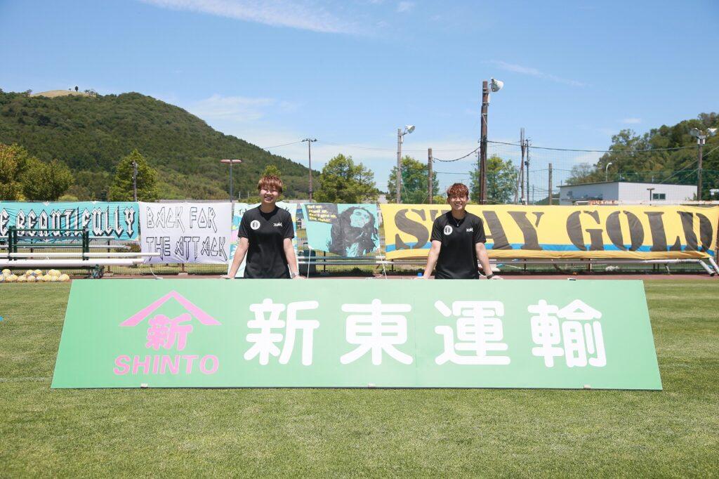 【新東運輸株式会社御中】6月5日掲出看板×選手 写真